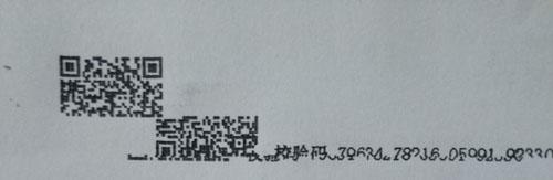 爱普生LQ-630K打印错位修复  第1张
